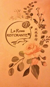 Ristorante Cinese La rosa
